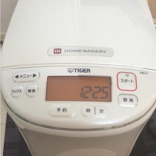 タイガー(TIGER)のタイガー ホームベーカリー KBH-V(ホームベーカリー)