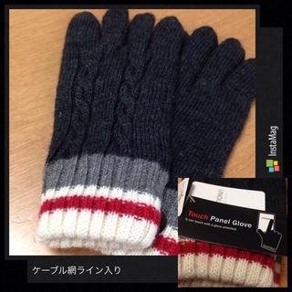 レイジブルー(RAGEBLUE)の新品未使用☆ケーブル網柄 スマホ対応手袋 チャコールグレー(手袋)