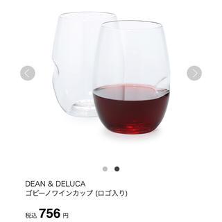 ディーンアンドデルーカ(DEAN & DELUCA)の年末SALE価格❗️新品✨DEAN&DELUCA*ペアグラス(グラス/カップ)