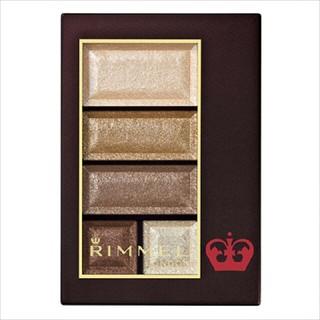 リンメル(RIMMEL)のリンメル ショコラスウィートアイズ/008(アイシャドウ)