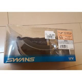 スワンズ(SWANS)のメガネ用のゴーグル(その他)