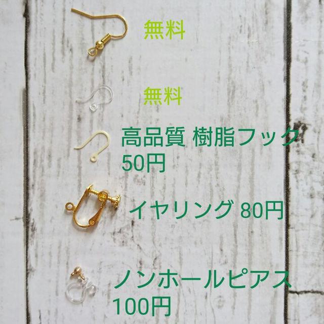 ハンドメイド ピアス No.94 ブラックベロア&ゴールドバー ハンドメイドのアクセサリー(ピアス)の商品写真