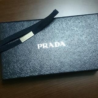 プラダ(PRADA)の売りきり希望  プラダ サフィアーノ 財布(財布)