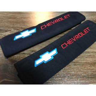 シボレー(Chevrolet)の値下げ☆シボレー  シートベルトカバー chevloret(車内アクセサリ)