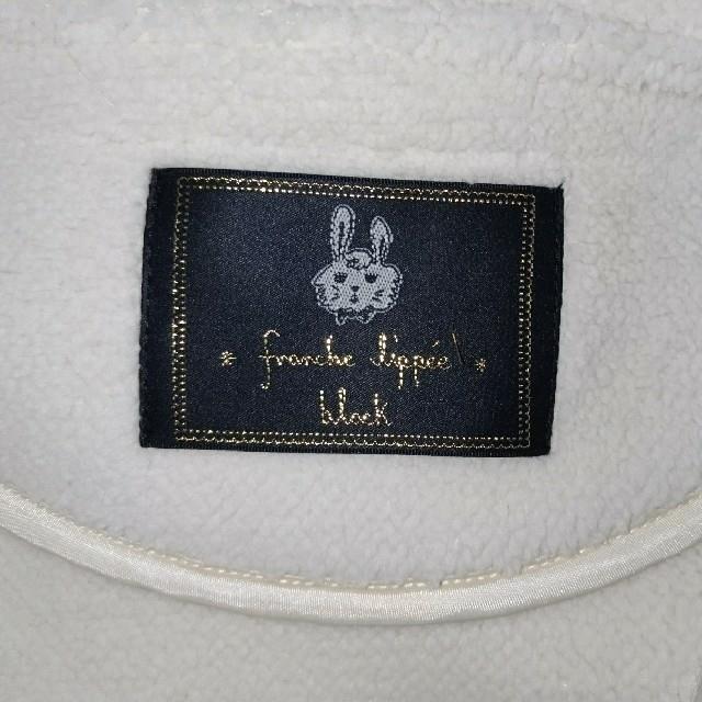 franche lippee(フランシュリッペ)の[12/24まで値下げ]franche lippee black白コート レディースのジャケット/アウター(ピーコート)の商品写真