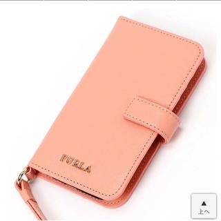 フルラ(Furla)のFURLA*iphone6,6sケース(iPhoneケース)