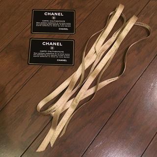 シャネル(CHANEL)のCHANEL カード2枚&リボン2本セット(カード/レター/ラッピング)