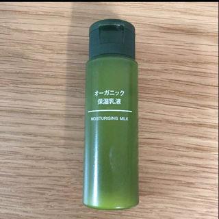 ムジルシリョウヒン(MUJI (無印良品))の無印良品☆オーガニック 保湿乳液(乳液 / ミルク)