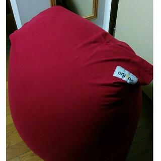yogibo mini/ヨギボー ミニ(ビーズソファ/クッションソファ)