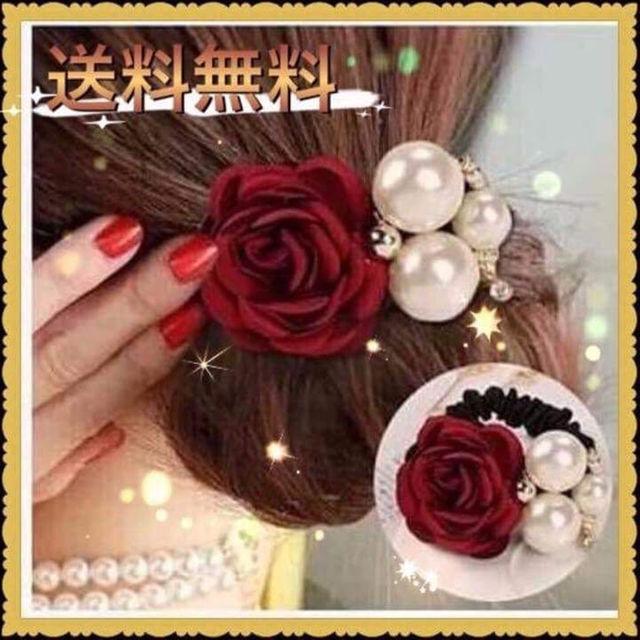 ★新品★送料無料★新品★特大パール&薔薇シュシュ★レッド23 レディースのヘアアクセサリー(その他)の商品写真