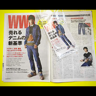 キスマイフットツー(Kis-My-Ft2)の藤ヶ谷太輔さん☆ ファッション週刊紙WWDジャパン(ファッション)