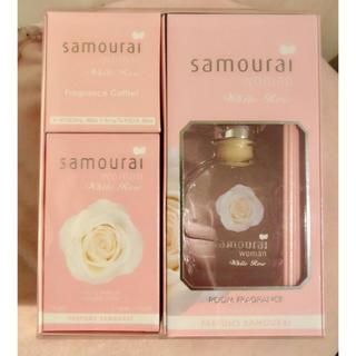 サムライ(SAMOURAI)のゆぅさま用!!新品未開封 サムライウーマン ホワイトローズ 限定セット(香水(女性用))