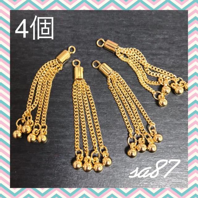 ゴールド4連鎖チャーム ゴールドパーツ チェーンパーツ ボタンピアス ハンドメイドの素材/材料(各種パーツ)の商品写真