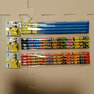 ミニオンズ 2B鉛筆 12本セット