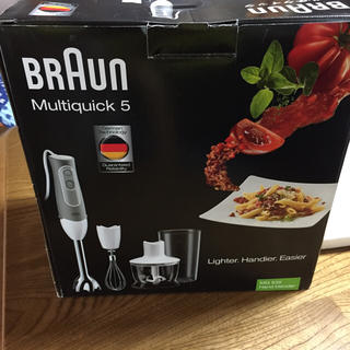 ブラウン(BRAUN)のBRAUN ハンドブレンダー(調理機器)