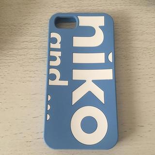 ニコアンド(niko and...)のnikoand… シリコンケース(iPhoneケース)