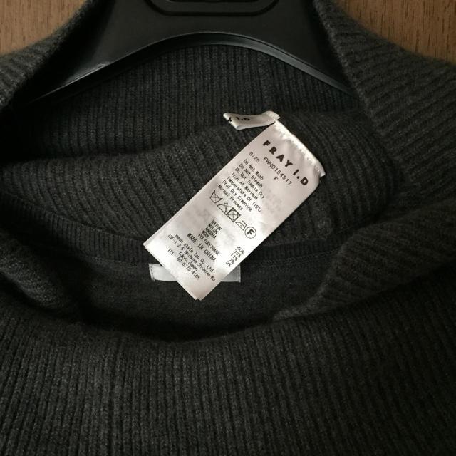 FRAY I.D(フレイアイディー)のフレイアイディー スヌード付きニットワンピース レディースのワンピース(ひざ丈ワンピース)の商品写真