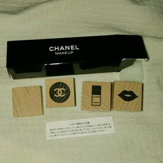 シャネル(CHANEL)のシャネル 新品スタンプ(はんこ)