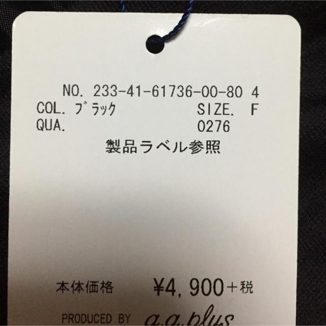 a.g.plus(エージープラス)のa.g.plus もこもこ ダウンジャケット レディースのジャケット/アウター(ダウンジャケット)の商品写真