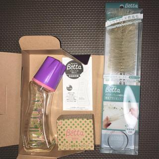 ベッタ(VETTA)のBetta 150ml哺乳瓶(ガラス)(哺乳ビン)