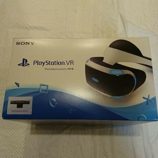 プレイステーションヴィーアール(PlayStation VR)の新品未開封!PSVR PSカメラ同梱版(家庭用ゲーム機本体)