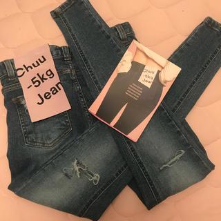 チュー(CHU XXX)のchuu -5kg jeans(スキニーパンツ)