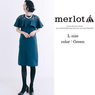 7dfaae586246e5 13ページ目 - メルロー ブルーの通販 1,000点以上 | merlotを買うならラクマ