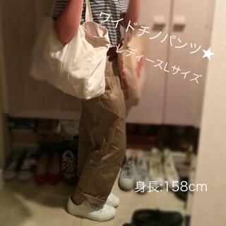 ジーユー(GU)のGU☆Lサイズ!大きめで着られる!ワイドチノ☆(チノパン)