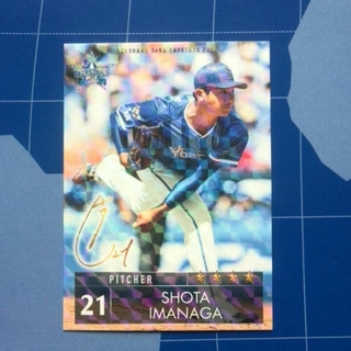 ヨコハマディーエヌエーベイスターズ(横浜DeNAベイスターズ)のプロ野球カード 今永昇太 2枚(その他)