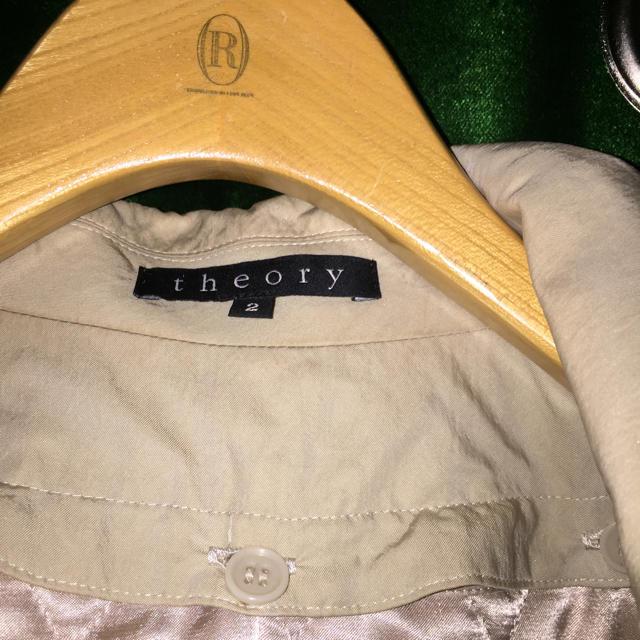 theory(セオリー)のTheoryコート★ライナー付き レディースのジャケット/アウター(トレンチコート)の商品写真