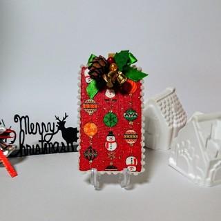 オリジナル(Original)の【オリジナル】可愛いクリスマス柄のアロマストーンデコパージュサシェ(アロマ/キャンドル)