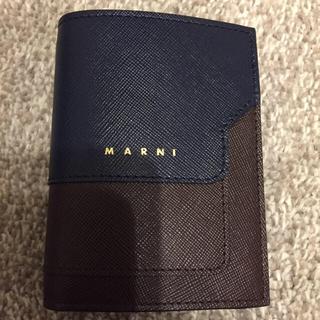 マルニ(Marni)の今日までの価格♡新品未使用♡MARNIの財布(財布)