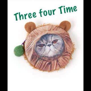 スリーフォータイム(ThreeFourTime)のモコモコ ネコちゃん ポーチ(ポーチ)