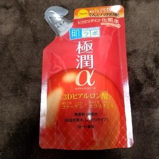 ロートセイヤク(ロート製薬)の肌ラボ 新品 極潤aハリ化粧水 しっとりタイプ つめかえ用(化粧水/ローション)