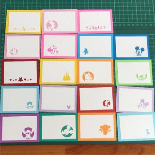 メッセージカード20枚 フリマアプリ ラクマ