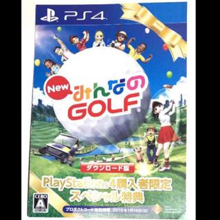 PS4 newみんなのgolf ダウンロード版