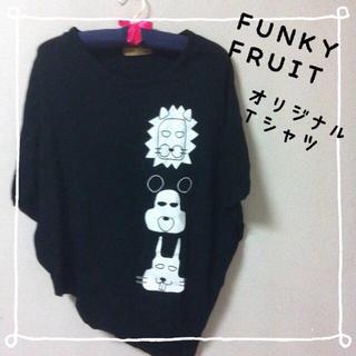 ファンキーフルーツ(FUNKY FRUIT)のキャラクターTシャツ(Tシャツ(半袖/袖なし))