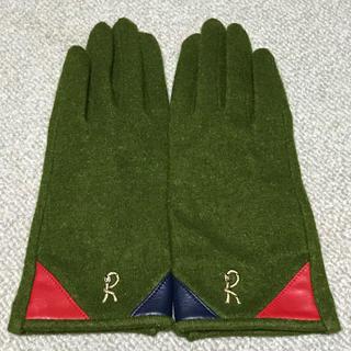 ロベルタディカメリーノ(ROBERTA DI CAMERINO)のロベルタ ウール グリーン 手袋(手袋)