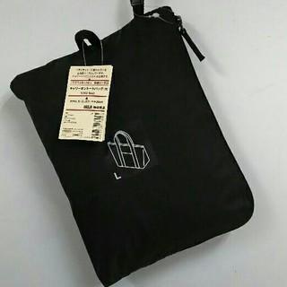ムジルシリョウヒン(MUJI (無印良品))の新品  無印良品 キャリーオントートバッグ・大・黒(トートバッグ)