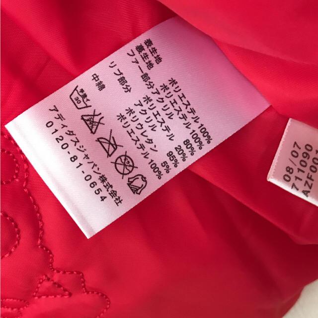 adidas(アディダス)のsale★アディダス オリジナルス◼︎ジャケット Sサイズ レディースのジャケット/アウター(ダウンジャケット)の商品写真