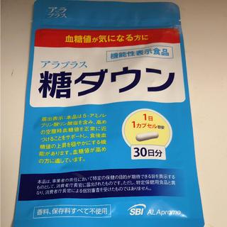 アラ(ALA)のアラプラス  糖ダウン(ダイエット食品)