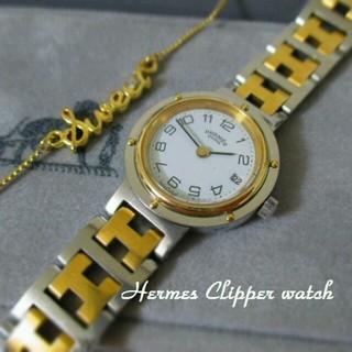 エルメス(Hermes)の電池交換 純正箱付き HERMES(腕時計)