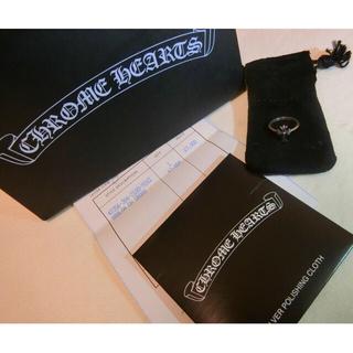 クロムハーツ(Chrome Hearts)の新品☆Chrome Hearts バブルガム クロス リング インボイス付き(リング(指輪))