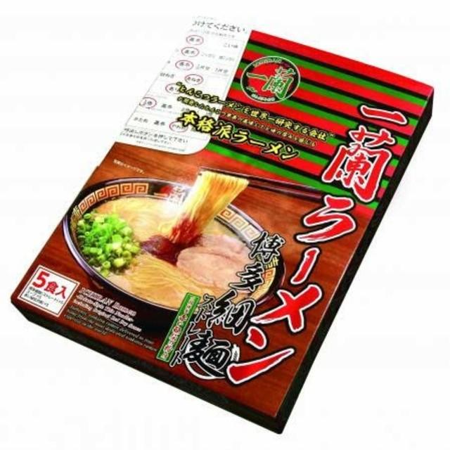 一蘭ラーメン 博多細麺 ストレート 食品/飲料/酒の加工食品(インスタント食品)の商品写真