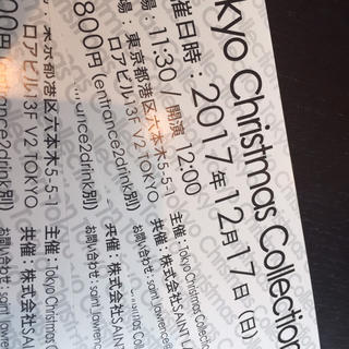 ファッションショー★チケット2枚!大至急(トークショー/講演会)