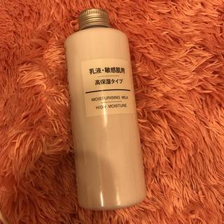 ムジルシリョウヒン(MUJI (無印良品))の乳液(乳液 / ミルク)