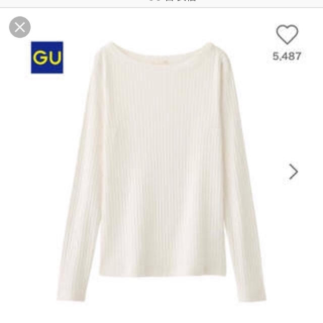 GU(ジーユー)のGU 白 長袖 レディースのトップス(カットソー(長袖/七分))の商品写真