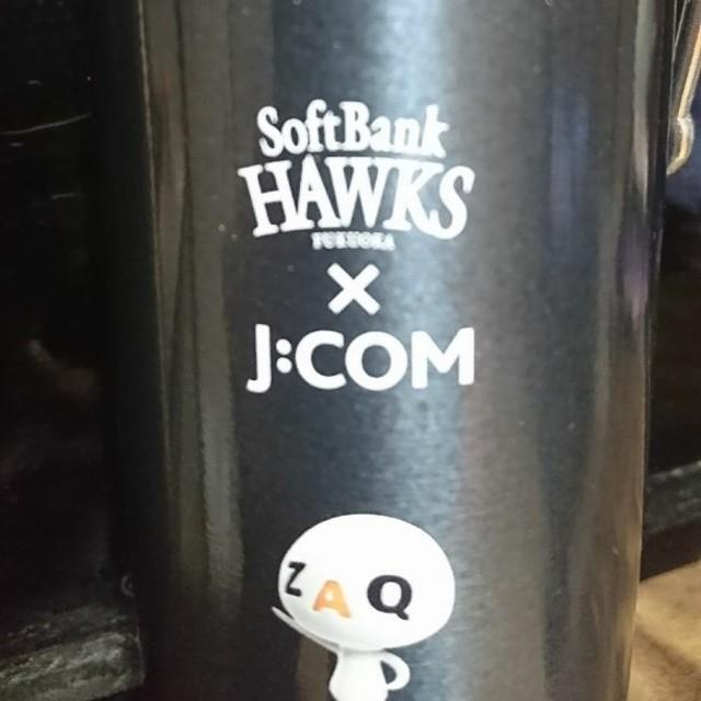 ソフトバンクホークスとJ-comコラボのアルミボトル(箱なし新品)   スポーツ/アウトドアの野球(記念品/関連グッズ)の商品写真