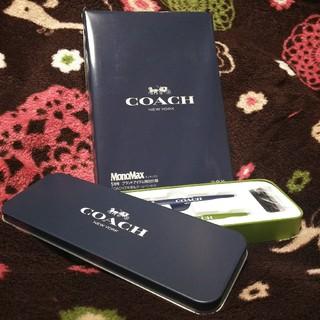 コーチ(COACH)の【MonoMax 1月号付録】COACH ボールペン&万年筆  2個セット(アート/エンタメ/ホビー)
