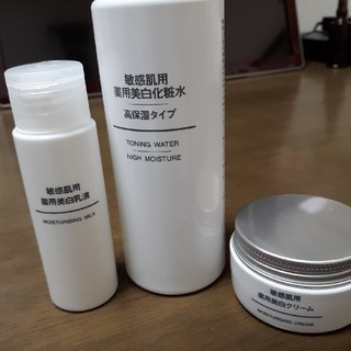 ムジルシリョウヒン(MUJI (無印良品))の無印良品 高保湿敏感肌用美白化粧水 乳液 クリームセット!!(化粧水 / ローション)